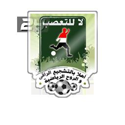 Resultado de imagem para Al Rebat & Al Anwar SC