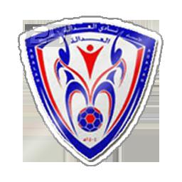 Resultado de imagem para Al Adalah Club